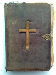 старые книги 1886 1909 1900года на сторонемецком религиозные книги